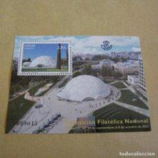 Sellos: ESPAÑA 2011, EDIFIL Nº 4667**, EXFILNA 2011. Lote 199575821