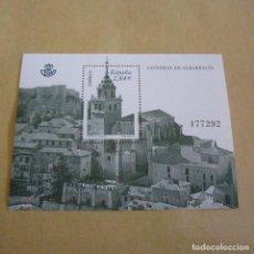 Sellos: ESPAÑA 2011, EDIFIL Nº 4657**, CATEDRAL DE ALBARRACIN. Lote 199576095