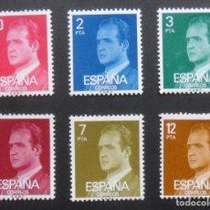 Sellos: SERIE COMPLETA 6 SELLOS NUEVOS ESPAÑA 1976 - REY DON JUAN CARLOS I - EDIFIL 2344 A 2349. Lote 199620810