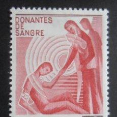 Sellos: SERIE COMPLETA 1 SELLO NUEVO ESPAÑA 1976 - DONANTES DE SANGRE - EDIFIL 2355. Lote 199621217