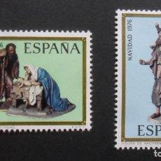 Sellos: SERIE COMPLETA 2 SELLOS NUEVOS ESPAÑA 1976 - NAVIDAD - EDIFIL 2368/2369. Lote 199622295
