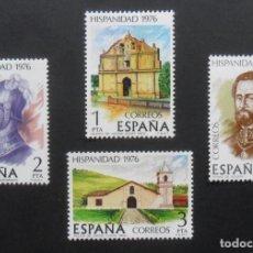 Sellos: SERIE COMPLETA 4 SELLOS NUEVOS ESPAÑA 1976 - HISPANIDAD (COSTA RICA) - EDIFIL 2371/2372/2373/2374. Lote 199622468