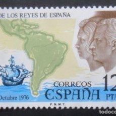 Sellos: SERIE COMPLETA 1 SELLO NUEVO ESPAÑA 1976 - VIAJE REYES DE ESPAÑA A COLOMBIA Y VENEZUELA - EDIFIL 237. Lote 199623005