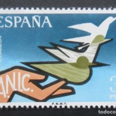 Sellos: SERIE COMPLETA 1 SELLO NUEVO ESPAÑA 1976 - ASOCIACION DE INVALIDOS CIVILES - EDIFIL 2378. Lote 199623332