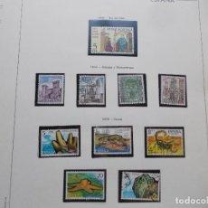 Sellos: EDIFIL SELLOS ESPAÑA . Lote 199750798