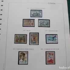 Sellos: EDIFIL SELLOS ESPAÑA . Lote 199750983
