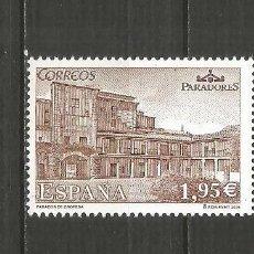 Sellos: ESPAÑA EDIFIL NUM. 4168 ** SERIE COMPLETA SIN FIJASELLOS. Lote 199752353