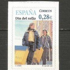 Sellos: ESPAÑA EDIFIL NUM. 4174 ** SERIE COMPLETA SIN FIJASELLOS. Lote 199752556