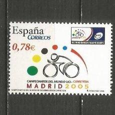 Sellos: ESPAÑA EDIFIL NUM. 4184 ** SERIE COMPLETA SIN FIJASELLOS. Lote 199752675