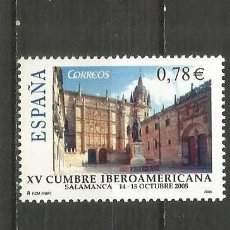 Sellos: ESPAÑA EDIFIL NUM. 4188 ** SERIE COMPLETA SIN FIJASELLOS. Lote 199752828