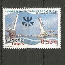 Sellos: ESPAÑA EDIFIL NUM. 4197 ** SERIE COMPLETA SIN FIJASELLOS. Lote 199753007