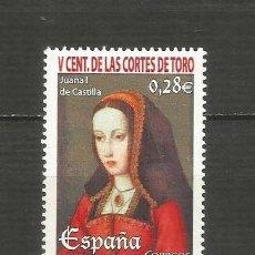 Sellos: ESPAÑA EDIFIL NUM. 4198 ** SERIE COMPLETA SIN FIJASELLOS. Lote 199753097
