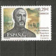 Sellos: ESPAÑA EDIFIL NUM. 4281 ** SERIE COMPLETA SIN FIJASELLOS. Lote 199753868