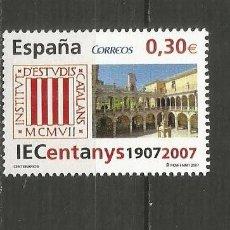 Sellos: ESPAÑA EDIFIL NUM. 4312 ** SERIE COMPLETA SIN FIJASELLOS. Lote 199753988