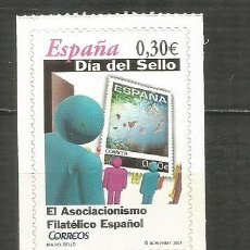 Sellos: ESPAÑA EDIFIL NUM. 4330 ** SERIE COMPLETA SIN FIJASELLOS. Lote 199754395