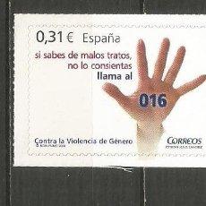 Sellos: ESPAÑA EDIFIL NUM. 4389 ** SERIE COMPLETA SIN FIJASELLOS. Lote 199754596