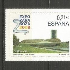 Sellos: ESPAÑA EDIFIL NUM. 4391 ** SERIE COMPLETA SIN FIJASELLOS. Lote 199754665