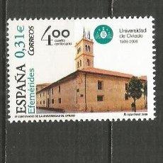 Sellos: ESPAÑA EDIFIL NUM. 4400 ** SERIE COMPLETA SIN FIJASELLOS. Lote 199754732