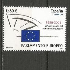 Sellos: ESPAÑA EDIFIL NUM. 4401 ** SERIE COMPLETA SIN FIJASELLOS. Lote 199754821
