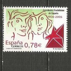 Sellos: ESPAÑA EDIFIL NUM. 4240 ** SERIE COMPLETA SIN FIJASELLOS. Lote 199755006