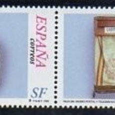 Sellos: ESPAÑA 2000 EDIFIL P8/P11 SELLOS ** SERVICIO FILATELICO MUSEO POSTAL Y TELEGRAFICO MAILBOX AUTOBUS, . Lote 199760753