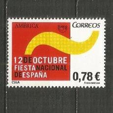 Sellos: ESPAÑA EDIFIL NUM. 4438 ** SERIE COMPLETA SIN FIJASELLOS. Lote 199762842