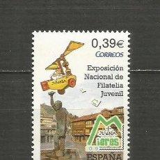 Sellos: ESPAÑA EDIFIL NUM. 4523 ** SERIE COMPLETA SIN FIJASELLOS. Lote 199764248