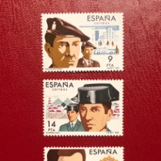 Francobolli: SELLOS. ESPAÑA. 1983. NUEVOS. EDIFIL Nº. 2692-94.. Lote 199781330