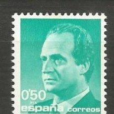 Francobolli: ESPAÑA EDIFIL NUM. 3002 ** NUEVO SIN FIJASELLOS. Lote 214699131