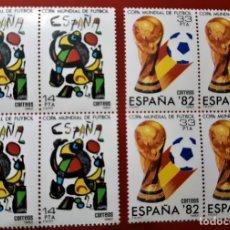 Timbres: SELLOS ESPAÑA 1982 - MUNDIAL DE FUTBOL ESPAÑA 82 - 2644 A 2645 - EN BLOQUE DE 4. Lote 199861127