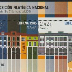 Sellos: ESPAÑA 2015 EDIFIL 4956 SELLOS ** HB EXFILNA EXP. FILATÉLICA NACIONAL AVILÉS SPAIN STAMPS TIMBRE. Lote 218810506