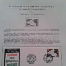 Sellos: ESPAÑA 1981. III FERIA DE ANTIGÜEDADES SECTOR FILATELIA Y NUMISMATICA. HOMENAJE A LA PRENSA. . Lote 199902920