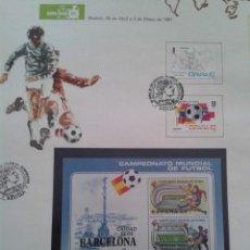 Sellos: ESPAÑA 1981. CAMPEONATO MUNDIAL DE FUTBOL 1982. EXPO OCIO 81. . Lote 199903008