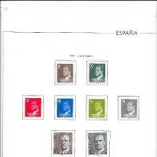 Sellos: ESPAÑA. COLECCIÓN DE SELLOS NUEVOS DE LOS AÑOS 1981 A 1987 AMBOS INCLUIDOS. Lote 199950946