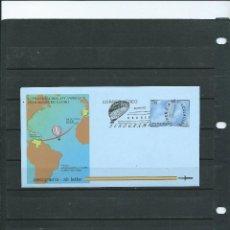 Sellos: AEROGRAMA CON MATASELLO DE PRIMER DIA DE CIRCULACION DEL AÑO 1997. Lote 199998105