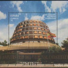 Sellos: ESPAÑA 2015 EDIFIL 4986 SELLO ** HB EFEMÉRIDES SEDE TRIBUNAL CONSTITUCIONAL SPAIN STAMPS TIMBRE. Lote 218810586