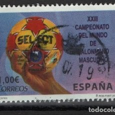 Sellos: TV_001/ ESPAÑA USADOS 2013, DEPORTES. Lote 200087908
