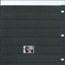 Timbres: SELLO USADO DE ESPAÑA DEL AÑO 2004 EL ROMANICO ARAGONES . Lote 200127380