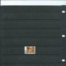Timbres: SELLO USADO DE ESPAÑA DEL AÑO 2004 EL ROMANICO ARAGONES . Lote 200127511