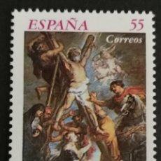 Sellos: ESPAÑA, N°3298 MNH, EFEMÉRIDES 1993 (FOTOGRAFÍA REAL). Lote 294371768