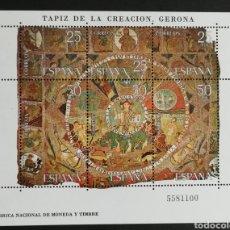 Sellos: ESPAÑA, HB. 2591 MNH, TAPIZ DE LA CREACIÓN 1980 (FOTOGRAFÍA ESTÁNDAR ). Lote 200142360