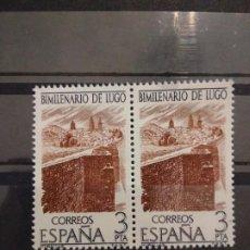 Timbres: AÑO 1976 BIMILENARIO DE LUGO SE VENDE DOS SELLOS NUEVOS 3 PTS EDIFIL 2357. Lote 200372506