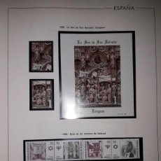 Sellos: ESPAÑA SELLOS AÑO 1998 CON SUPLEMENTO HOJAS EDIFIL LEER INCOMPLETO HES90. Lote 200579840