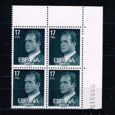 Sellos: ESPAÑA 1984 - EDIFIL 2761** - CENTENARIOS - SERIE COMPLETA EN BLOQUE DE 4 BORDE DE HOJA. Lote 200634145