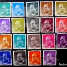 Sellos: SELLOS ESPAÑA - FOTO 391- SELLOS USADOS JUAN CARLOS I. Lote 200659030