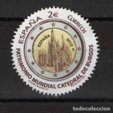 Sellos: TV_001/ ESPAÑA USADOS 2012, PATRIMONIO MUNDIAL. Lote 200813371