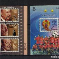 Timbres: ESPAÑA EDIFIL Nº 4790 + 4811 AÑO 2013 - 2 SERIES COMPLETAS 2 HOJAS . Lote 201137265