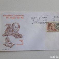 Sellos: 1977 PRIMER DIA DE CIRCULACIÓN, SOCIEDADES ECONÓMICAS DE AMIGOS DEL PAÍS. Lote 201174610