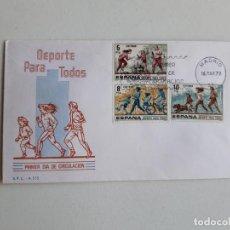 Sellos: 1979 PRIMER DIA DE CIRCULACIÓN, DEPORTE PARA TODOS. Lote 201174637