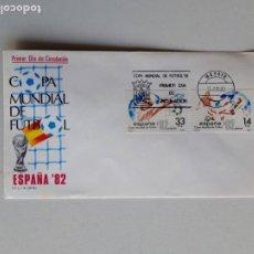 Sellos: 1982 PRIMER DIA DE CIRCULACIÓN, MUNDIAL DE FUTBOL ESPAÑA 82. Lote 201174720
